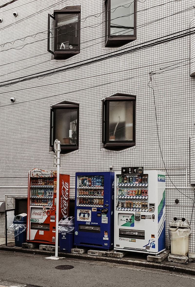 vending machines tokio